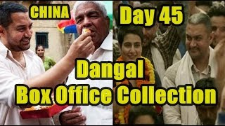 Dangal Box Office Collection Day 45 China