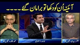 11th Hour | Waseem Badami | ARYNews | 30 October 2018