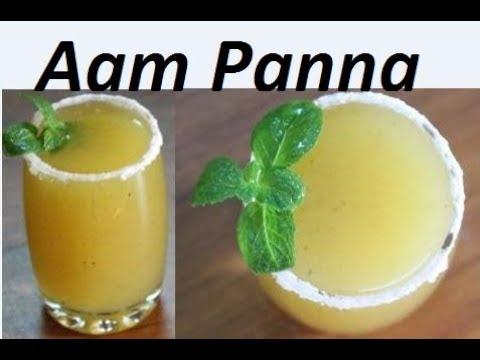 Easy aam panna/आम का खास पना /pudina aam panna/mint flavour aam panna by Raks Homekitchen