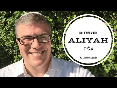 What is an Aliyah?