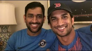 M.S. Dhoni Interacts With Fans And Talks About Cricket Biopic
