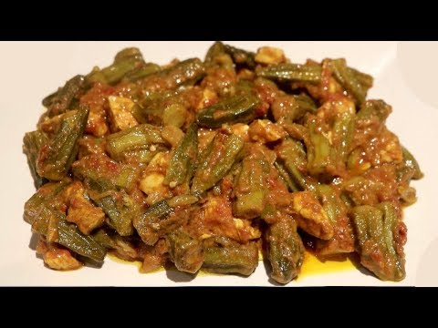 Chicken Breast & Okra Curry