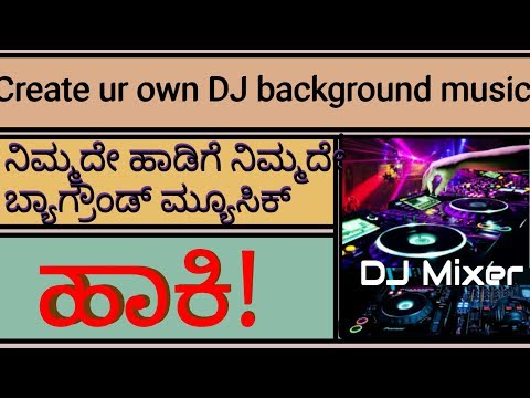 Create your own dj background music | bgm tune songs Kannada | how to make Dj song on your name