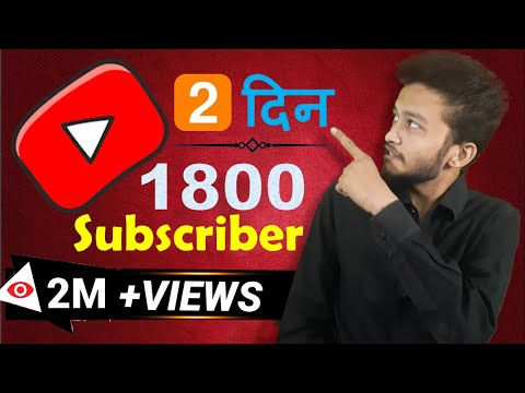 {HINDI} How to get subscribers on youtube fast and easy || get 10000 views || grow youtube channel