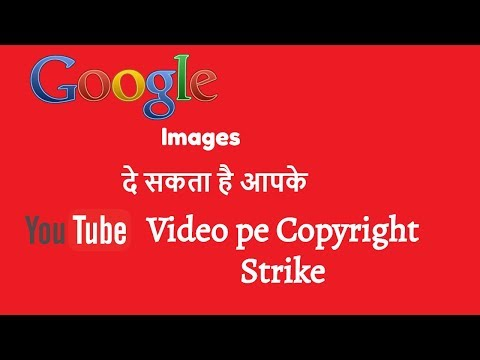 How to use google images without copyright issue For youtube & website