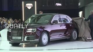 Russia: Aurus Senat Limo And Sedan Make World Debut At The Mias 2018