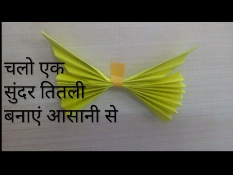 how to make paper butterfly for wall origami