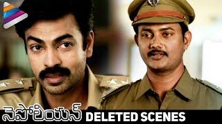 Napoleon Telugu Movie Deleted Scene | Anand Ravi | Komali | Ravi Varma | 2017 Latest Telugu Movies