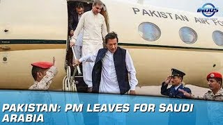 Pakistan PM Leaves For Saudi Arabia | Indus News