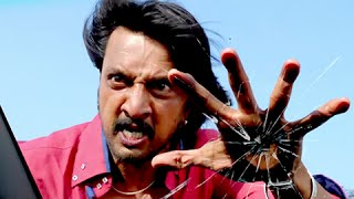Fighting Scene - Maanikya - Kicha, Ranya Rao - Hit Comedy Scene