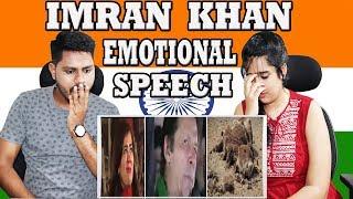 Indian Reaction On Imran Khan Emotional Speech | Roo Pade Log | Shilpa Views