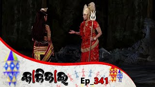 Kalijai | Full Ep 341 | 18th Feb 2020 | Odia Serial – TarangTV