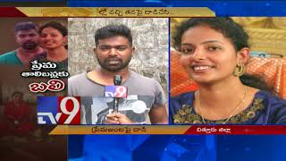 Inter caste couple attacked by girl