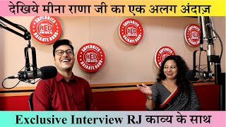 Sound-Check: Episode 30- Meena Rana Ji Exclusive Interview with RJ Kaavya