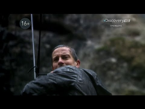 Bear Grylls Breaking Point | Season 1 Episode 2 | Picky Eaters