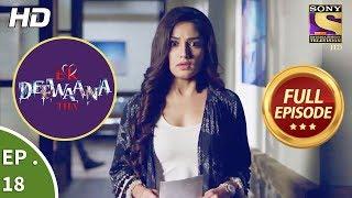 Ek Deewaana Tha - एक दीवाना था - Ep 18 - Full Episode - 15th November, 2017