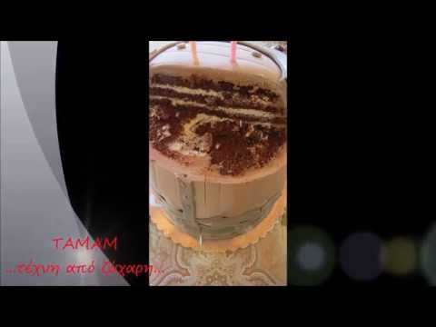 3D Cake barrel with tsipouro that flows!!