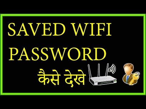 How To Find Saved WiFi Password In Android (no Root) | 2017