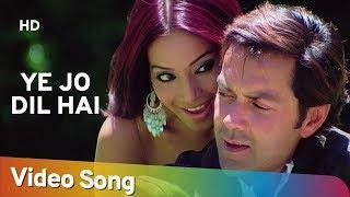 Ye Jo Dil Hai | Barsaat (2005) | Bobby Deol |  Bipasha Basu | Filmigaane