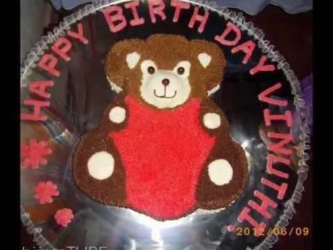 Birthday cake Sri Lanka #2