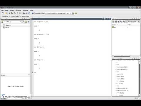 Matlab Essentials - Sect 15 - Factorial, Square Roots, and nth Roots
