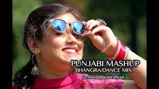 Punjabi Mashup  | Bhangra Mix  | Dance Mix | Latest Punjabi Mashup by Amrita Bharati