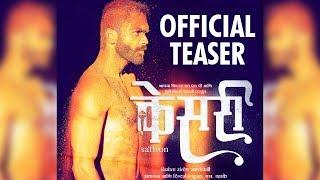 Kesari केसरी Official Teaser Virat Madake Mahesh Manjrekar Marathi Movie 2020