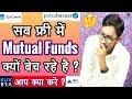 Reasons Behind Selling Free Direct Mutual Funds Plan   Paytm money   Groww App   Kuvera   Zerodha