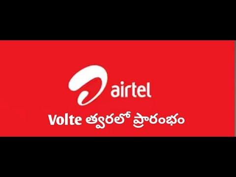 Airtel to start VOLTE services soon