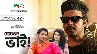 Golden Bhai | Drama Serial | Episode 42 | Afran Nisho | Prova | Aparna Ghosh | Channel i TV