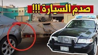 مقلب السطحه ( سرقنا سيارهةه وجبنا العيد 🚗 ) !!