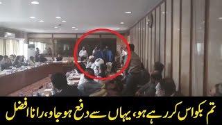 قومی اسمبلی کی قائمہ کمیٹی میں لوٹے لوٹے کا شور