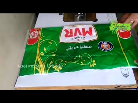 How To Make Shopping Bag With Old Rice Bag and Cloth    How To Sew Shopping Bag At Home   