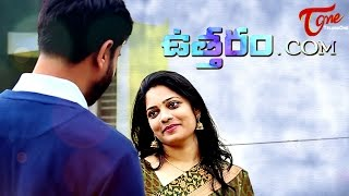 UTTARAM.Com   New Telugu Short Film 2017   Directed by Aditya Kiran   #TeluguShortFilms