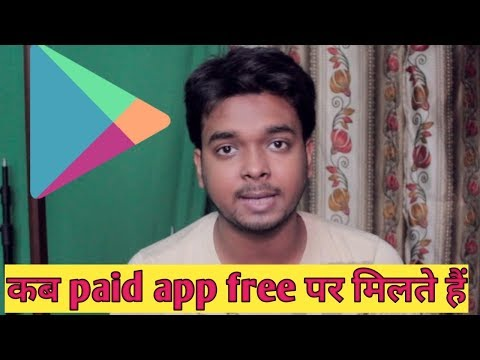 When All Paid Apps On Play Store Become Free