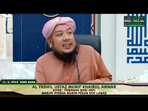 (12/2/2018) Kitab Penawar Bagi Hati : Al Fadhil Ustaz Munif Khairul Anwar Bin Mustaffa