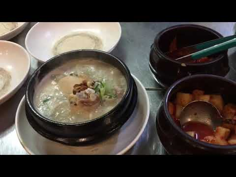 Boiling Korean Ginseng Chicken Soup @ Myeongdong, Seoul, South Korea