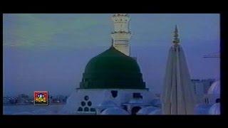 Farhan Ali Fareedi - Rehmat Baras Rahi Hai - Ya Rasool Allah