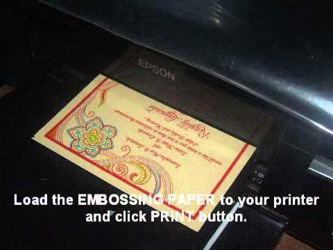 Inkjet Printer Wet Embossing