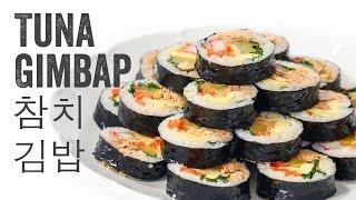Download Tuna Gimbap (참치 김밥) Recipe: Season 4, Ep. 11- Chef Julie Yoon Video
