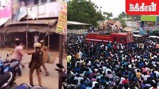 தடியடி - பதட்டம் Lathicharge in Alanganallur | Jallikattu Issue