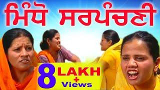 Latest Punjabi Comedy Moves 2020 New | Punjabi Comedy Video | Best Punjabi Dilouge Punjabi Movies HD