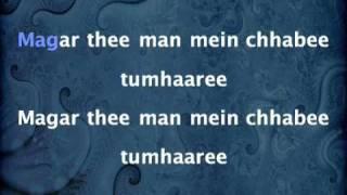 Chhupa Lo Yun Dil Mein - Mamta (1966)