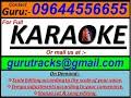 Janma Janmada Anubandha   Kannada Song By Sakshatkara {1971 KARAOKE TRACK