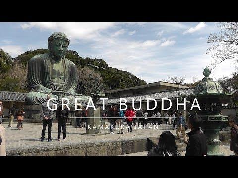 Japan, Kamakura - Kamakura   Great Buddha (2018)