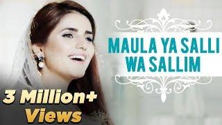 Momina Mustehsan Naat | Maula Ya Salli Wa Sallim | Ramazan 2018 | Aplus | CB2