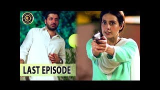 Ghairat Last Episode 13th Nov - Iqra Aziz & Muneeb Butt - Top Pakistani Drama