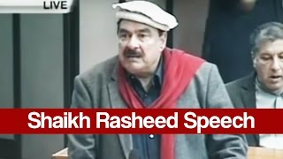 Sheikh Rasheed Ahmed Blasts Nawaz Sharif in National Assembly