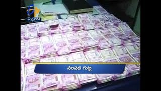 Andhra Pradesh | 22nd January 2018 | Ghantaravam 7 PM News Headlines