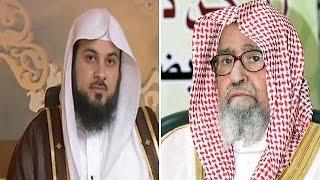 الشيخ الفوزان يتحدث عن محمد العريفي